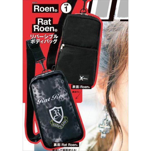 ボディバッグ メンズ smart雑誌付録 Roen&Rat Roen リバーシブル ブラック バッグ b01