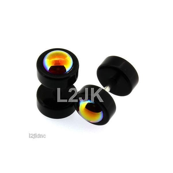 ボディピアスジュエリー アメリカン ジュエリー ヒップホップ Fake Cheater Illusion Plugs 0G 8mm Black/Crystal Volcanic Color Pearl Fake Plug