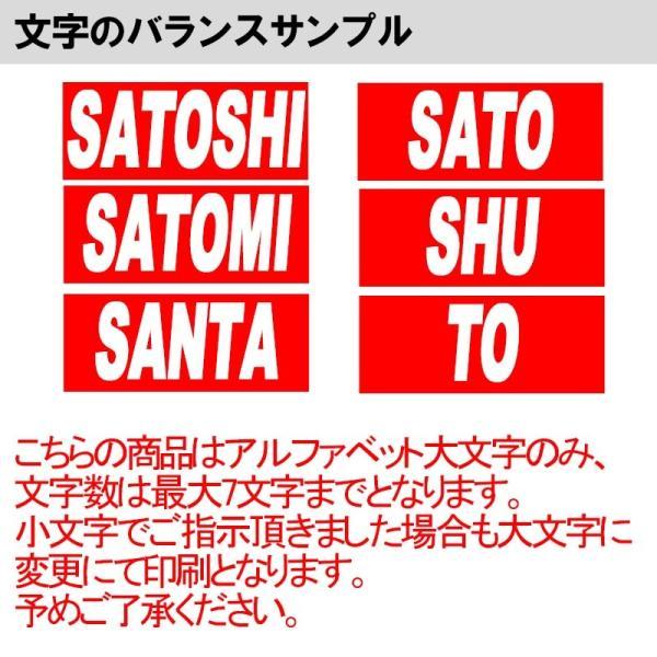 名入れ Tシャツ ボックス 名前入れTシャツ 英語で名前印刷 赤いボックスに白文字 90cm〜XL ホワイト ユナイテッドアスレ5.6oz使用 1PRINT-013-NAME-2 pandb 02