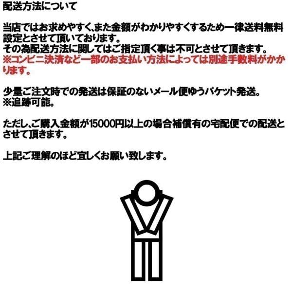 名入れ Tシャツ ハート&アロー 恋の矢 親子コーデ Tシャツ 名前入れ オリジナル 90cm〜XL ホワイト ユナイテッドアスレ5.6oz使用 1PRINT-013-NAME-33|pandb|08