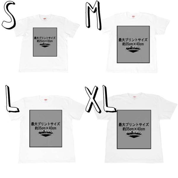 名入れ Tシャツ ペンギン ブルー Tシャツ 名前入れ オリジナル 90cm〜XL ホワイト ユナイテッドアスレ5.6oz使用 1PRINT-013-NAME-8|pandb|13