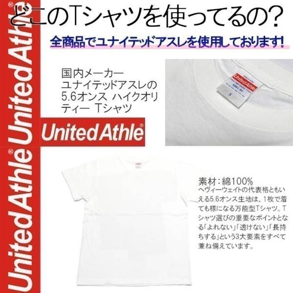 名入れ Tシャツ ペンギン ブルー Tシャツ 名前入れ オリジナル 90cm〜XL ホワイト ユナイテッドアスレ5.6oz使用 1PRINT-013-NAME-8|pandb|03