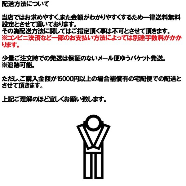 おもしろTシャツ I HATE 仕事 嫌い 好きじゃない 90cm〜XL ホワイト ユナイテッドアスレ5.6oz(5001)使用 プリント&ブレイン PABT-WH-00005 pandb 10