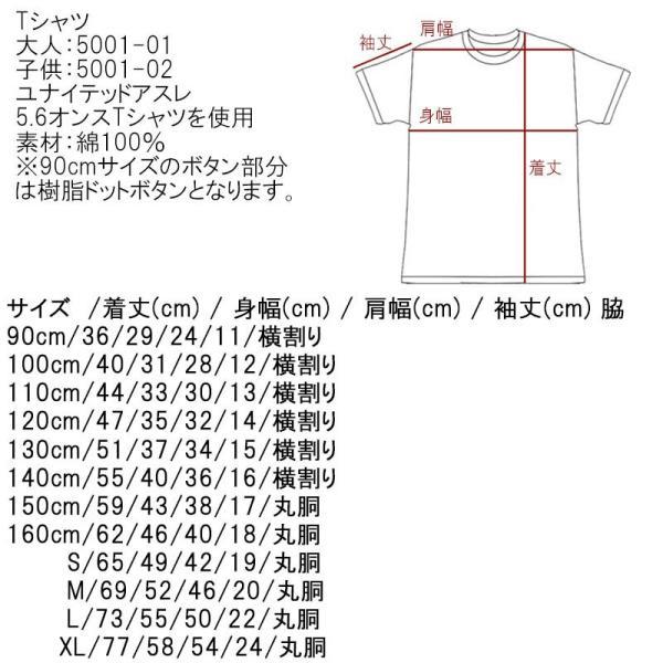 おもしろTシャツ I HATE 仕事 嫌い 好きじゃない 90cm〜XL ホワイト ユナイテッドアスレ5.6oz(5001)使用 プリント&ブレイン PABT-WH-00005 pandb 18