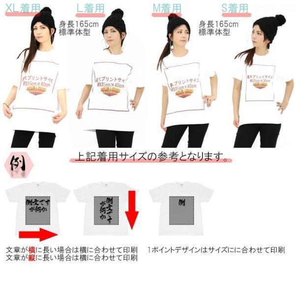 おもしろTシャツ I HATE 仕事 嫌い 好きじゃない 90cm〜XL ホワイト ユナイテッドアスレ5.6oz(5001)使用 プリント&ブレイン PABT-WH-00005 pandb 02
