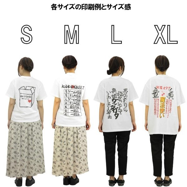 おもしろTシャツ I HATE 仕事 嫌い 好きじゃない 90cm〜XL ホワイト ユナイテッドアスレ5.6oz(5001)使用 プリント&ブレイン PABT-WH-00005 pandb 04