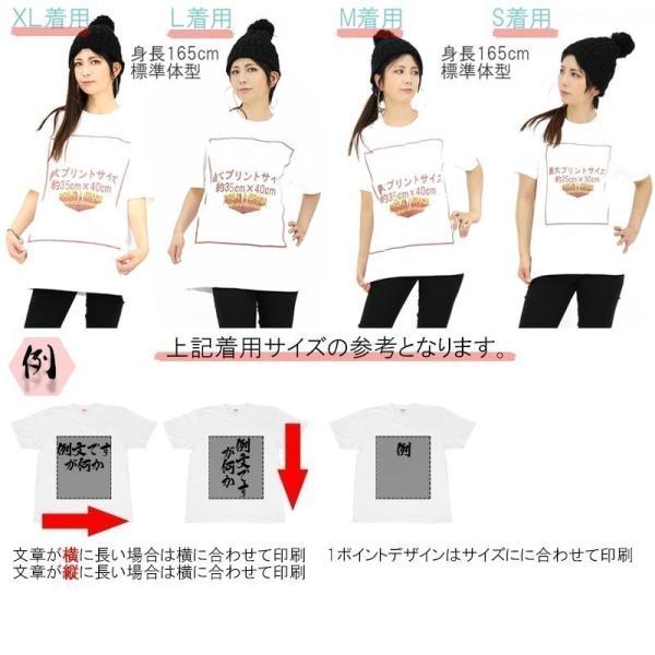 おもしろTシャツ 好き ハート 告白 3D 立体文字 90cm〜XL ホワイト ユナイテッドアスレ5.6oz(5001)使用 プリント&ブレイン PABT-WH-00018 pandb 02