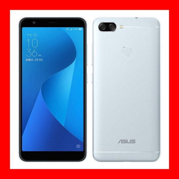 ZenFone Max Plus(M1) 32GB アズールシルバー SIMフリーの画像