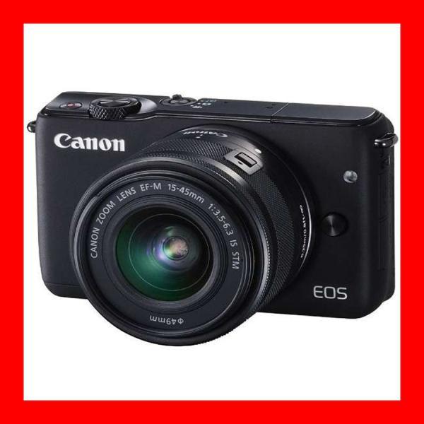 Canon ミラーレス一眼カメラ EOS M10 レンズキット EF-M15-45mm F3.5-6.3 IS STM付属 ブラック EOSM10BK-1545ISSTMLK