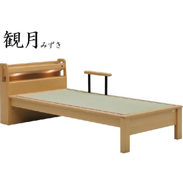 畳ベッド 観月 セミダブルサイズ/ グランツ