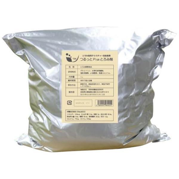 とろみ調整剤 つるっとplusトロミ剤 5kg オプティピュア・ジャパン<br>介護食 トロミ とろみ剤 簡単 とろみ 高齢者 嚥下 施設 病院 大容量