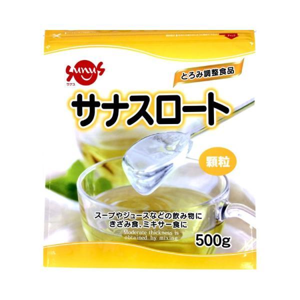 介護食 区分 サナスロート FC-SK1204-D0004 500g 日本澱粉工業<br>介護食品 高齢者 介護用品
