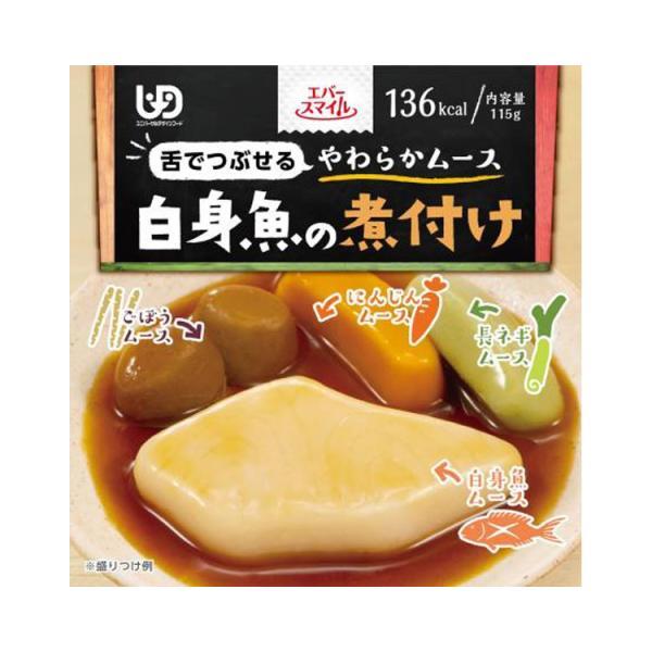介護食 舌でつぶせる エバースマイル ムース食 白身魚の煮付け風ムース 115g ES-021 大和製罐