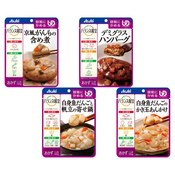 介護食 バランス献立 容易にかめる おかず詰合せセット 14P アサヒグループ食品