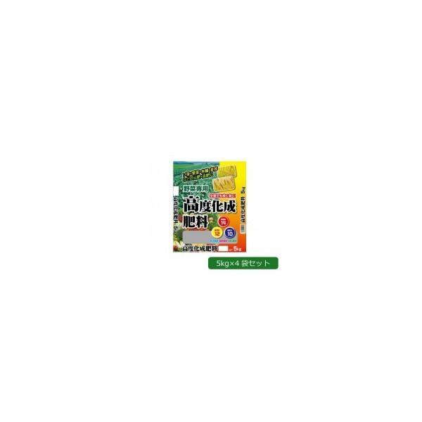 l返品不可l代引不可lあかぎ園芸 野菜専用 高度化成肥料 (チッソ14・リン酸10・カリ12) 5kg×4袋