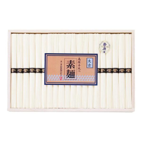 l返品不可l島原手延素麺「太古」 木箱入KA-30 7078-028