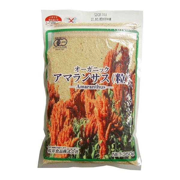 l返品不可l代引不可l桜井食品 オーガニック アマランサス(粒) 350g×12個