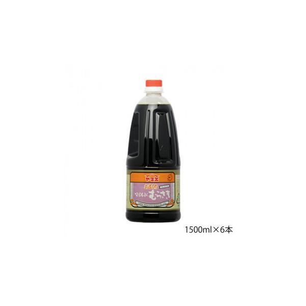l返品不可l代引不可lヤマエ 濃口醤油 あまくちマイルドむらさき 1500ml×6本