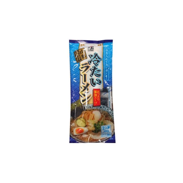 l返品不可l代引不可lみうら食品 冷たいラーメン  256g(麺180g)×20袋