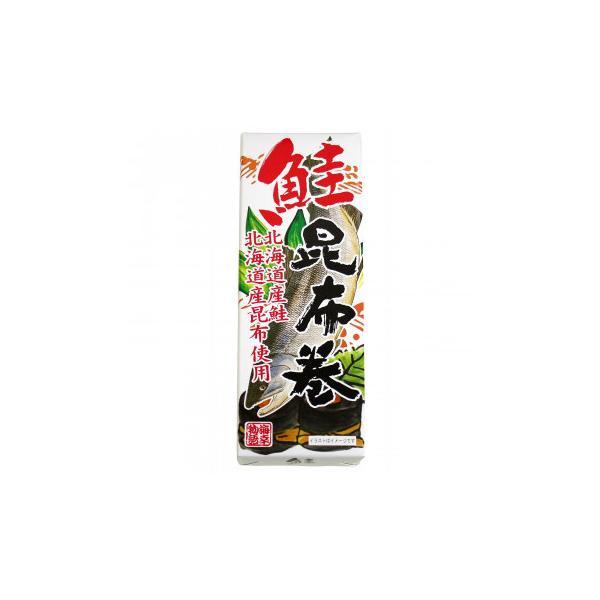 l返品不可l北都 北海道産昆布使用 鮭昆布巻 150g 10箱セット