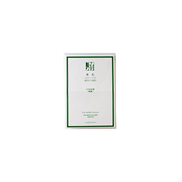 l返品不可l代引不可lクリエイトジー H/M対応 OA印刷対応紙 席札 はがきサイズ 2つ折り コットンライフ(スノー) CGW239 10セット