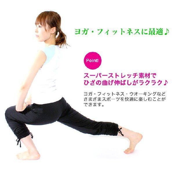 ヨガウェア ヨガパンツ ズンバウェア パンツ レディース ダンスパンツ 美脚 裾ひもシャーリングパンツ|panetone|02