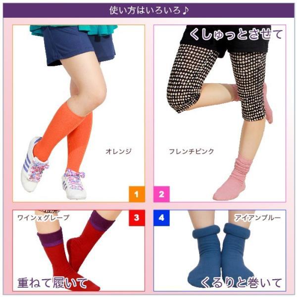 3足よりどり靴下☆13色カラースポーツソックスGYM-SOX GYMソックス|panetone|03