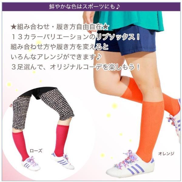 3足よりどり靴下☆13色カラースポーツソックスGYM-SOX GYMソックス|panetone|04