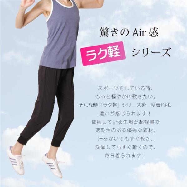 トレーニング トレーニングウェア ズンバウェア レディース 軽量 カプリパンツ ジョガーパンツ フィットネスウェア ダンス|panetone|14