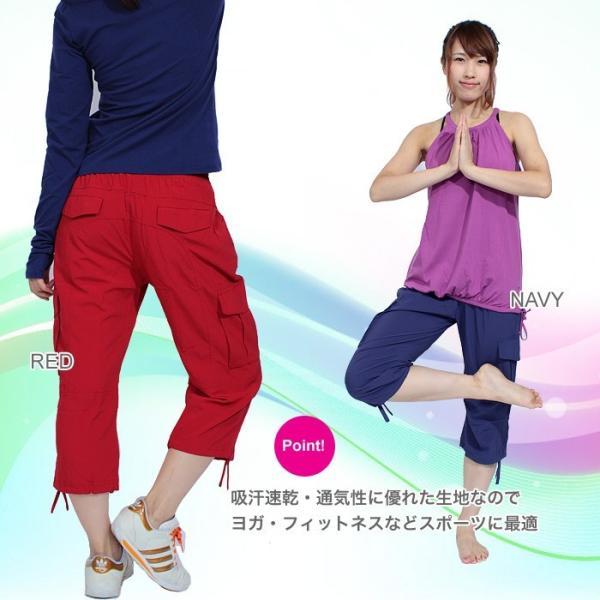 トレーニング トレーニングウェア 軽量 カプリパンツ ジョガーパンツ フィットネスウェア ダンス ズンパ レディース|panetone|05