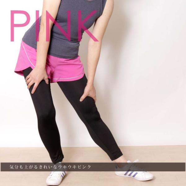 ランニング ランニングウェア レディース キュロット フィットネスウェア スポーツウェア|panetone|16