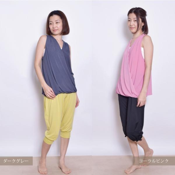 ヨガウェア レディース ヨガウエア かわいい フィットネス タンク Tシャツ カシュクール Tシャツ フィットネス ジム ウェア 吸汗速乾|panetone|11