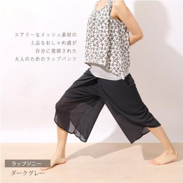 ヨガウェア ボトムス サルエル レギンス 一体型 ヨガ エクササイズ ダンス ベリー ダンス ホットヨガ|panetone|19