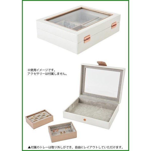 送料無料|茶谷産業 ジュエルケース(アクセサリーケース) 240-652|b03