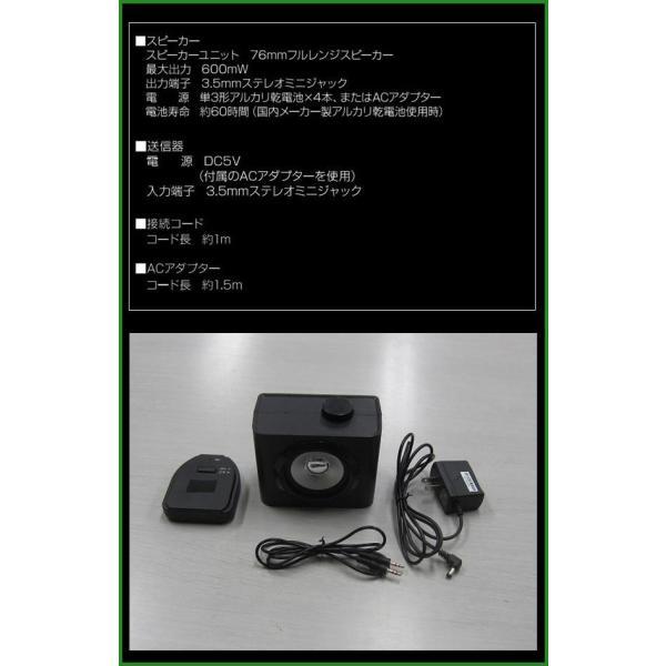 送料無料|ワイヤレス手もとスピーカーII ANS-403|b03