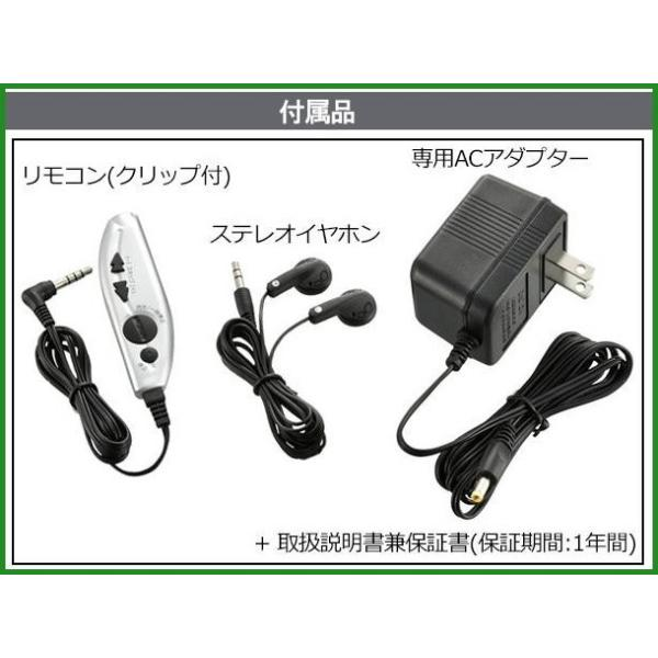 送料無料|オーム電機 OHM AudioComm ポータブルCDプレーヤー(ACアダプター・リモコン付) シルバー CDP-3868Z-S|b03