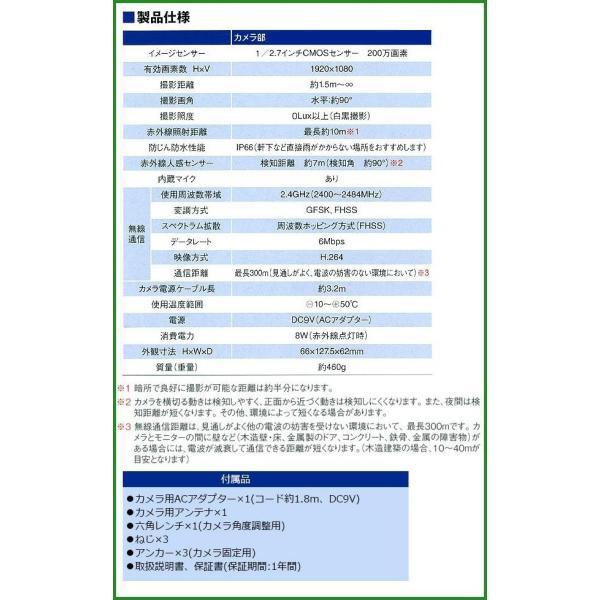 送料無料|マスプロ電工 増設用カメラ(WHC7M2・WHC10M2専用) WHC7M2-C|b03|panfamcom|04
