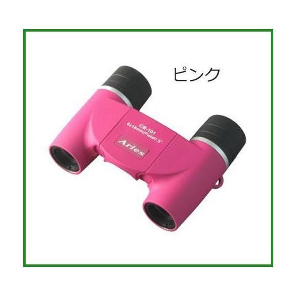 |ミザール ダハ型双眼鏡 6倍18mm CB-101 ブルー|b03