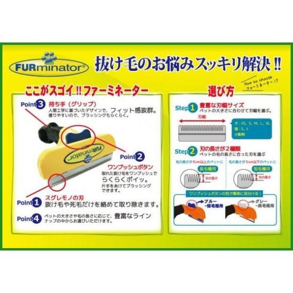 送料無料|ファーミネーター 大型猫 L 短毛種用|b03|panfamcom|04
