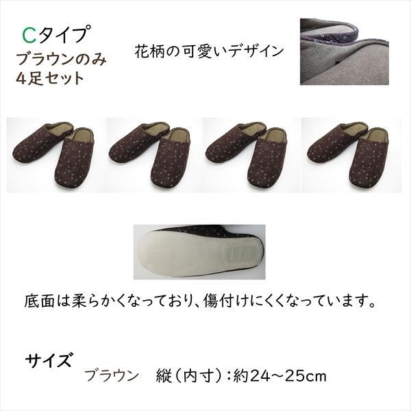 スリッパ 4足セット おしゃれ 来客用 女性 男性 室内用 レディース メンズ  洗える 暖かい コットン 静音 軽量|b01|panfamcom|04