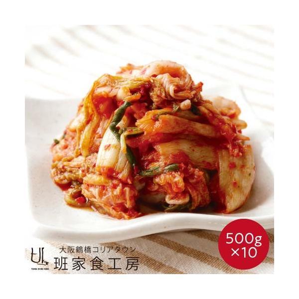 【*冷凍便限定*】冬眠キムチ カット済み 500g×10袋(徳山物産)