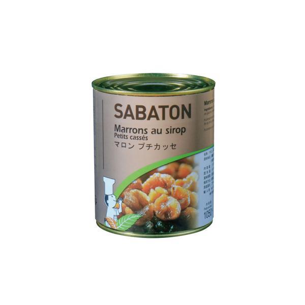 サバトン マロン プチカッセ 1050g 製菓 製パン トッピング グラッセ シロップ漬け 栗 缶 モンブラン スイーツ 大容量
