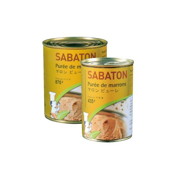 サバトン マロンピューレ 435g 缶詰 栗 フィリング モンブラン 製菓 製パン 本格 蒸し 洋菓子 業務用 トッピング デコレーション