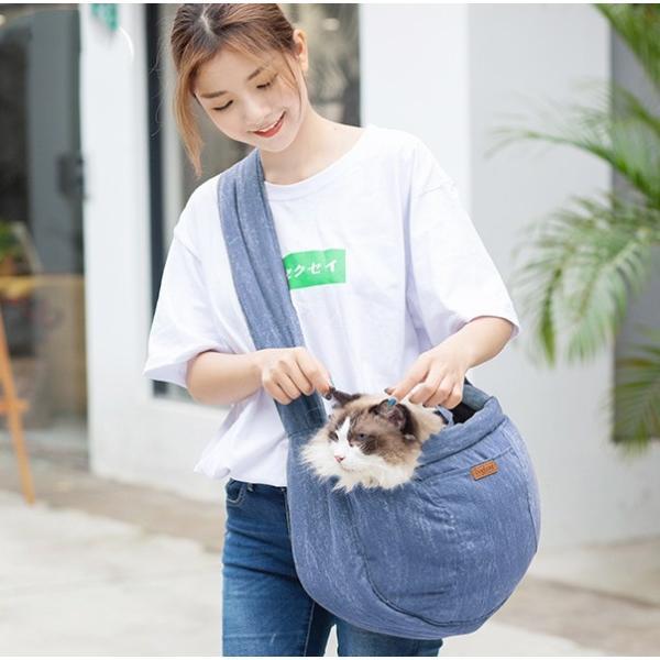 ペット お出かけ用 スリング ショルダーバッグ キャリー 斜め掛け 抱っこ紐 小型犬 猫 飛び出し防止 通気性抜群 panni123 04