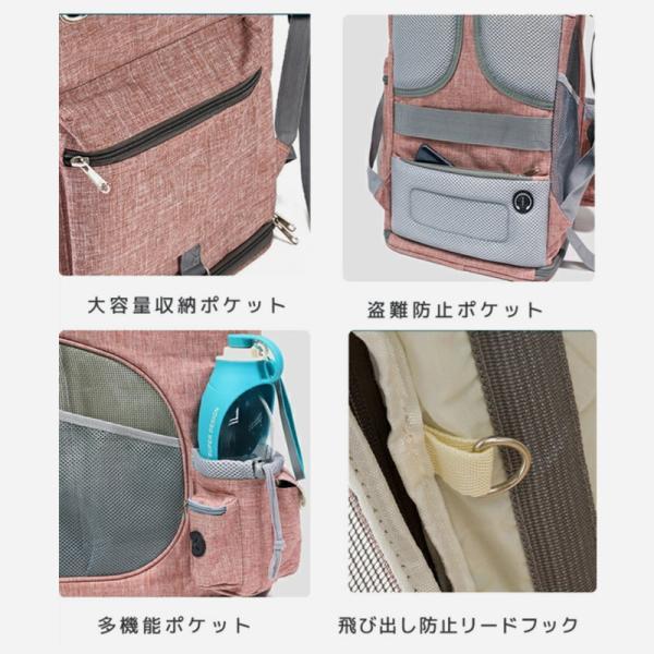 ペット キャリーバッグ リュック バッグ 猫 小型犬 ペットバッグ 大容量 多機能 便利 アウトドア お出かけ 持ち運び 散歩 通院 防災 避難 通気性|panni123|07