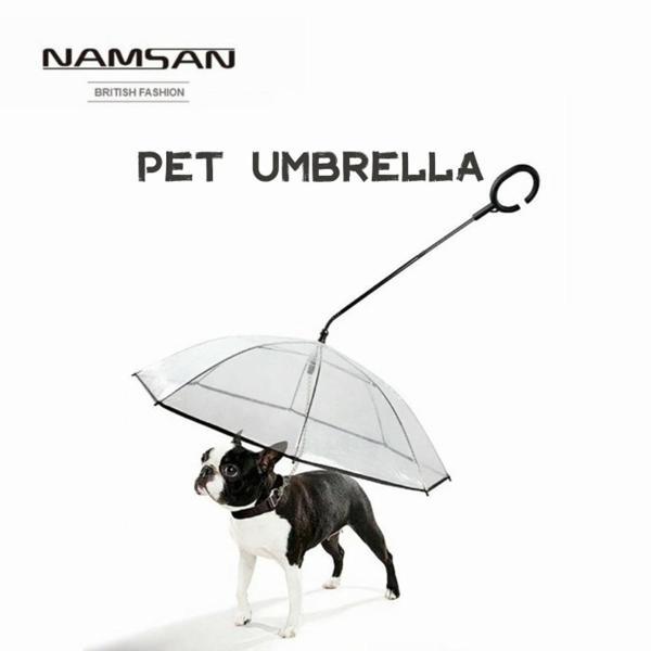 ペット アンブレラ 犬用 傘 散歩 犬 折りたたみ リードつき ペット 小型犬 中型犬 雨具 愛犬 かさ 雨 雨傘 UMBRELLA ペット用雨具