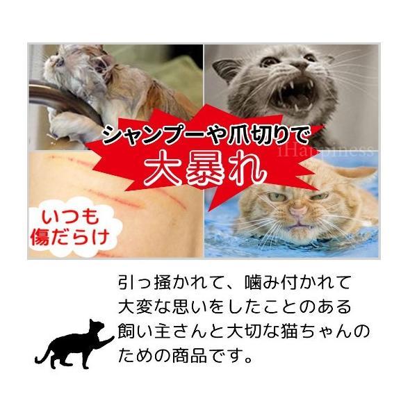 猫用 みのむし袋 おちつくネット シャンプー お風呂 爪切り 耳掃除 グルーミング 暴れない panni123 06