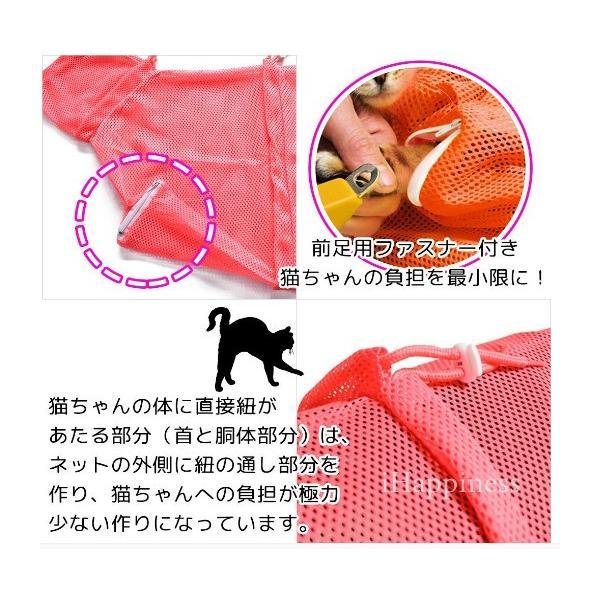 猫用 みのむし袋 おちつくネット シャンプー お風呂 爪切り 耳掃除 グルーミング 暴れない panni123 07