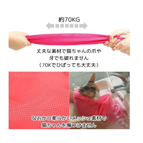 猫用 みのむし袋 おちつくネット シャンプー お風呂 爪切り 耳掃除 グルーミング 暴れない panni123 08