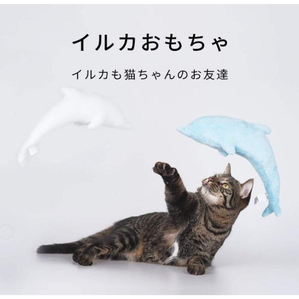pidan 猫おもちゃ ぬいぐるみ 猫おもちゃ 人気 またたび入り 猫ミント内蔵 イルカおもちゃ 柔軟性が高い 噛み続けても壊れにくい|panni3-shop